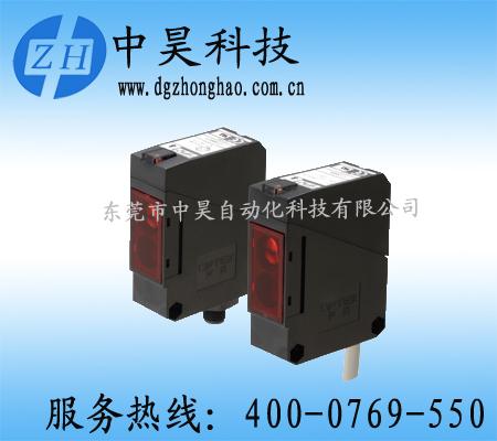 光电传感器分类和工作方式