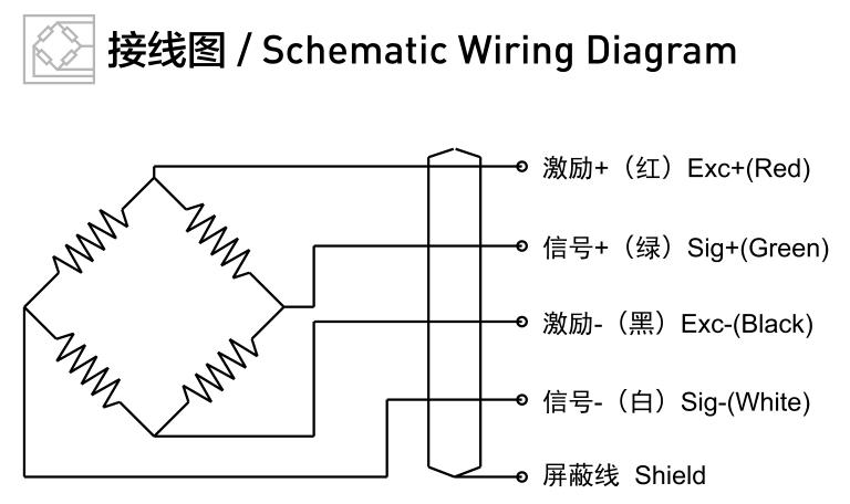 称重传感器接线图f3833系列