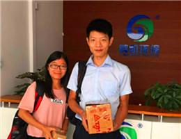 广州鹏凯环境科技股份有限公司