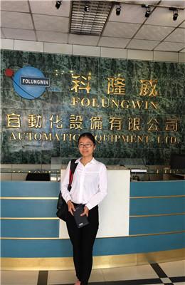 东莞市科隆威自动化设备有限公司