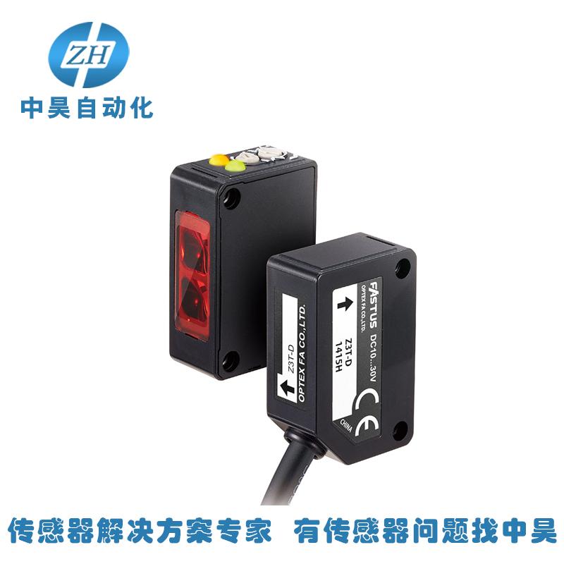 wenglor光电传感器_光电传感器---东莞市中昊自动化科技有限公司